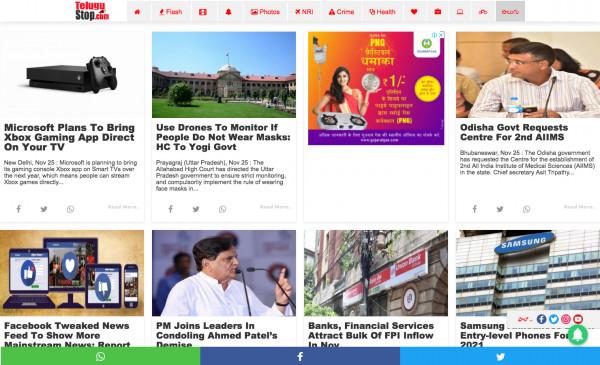 TeluguStop.com